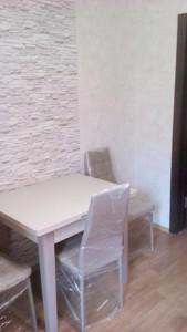 Квартира Z-1488558, Гмыри Бориса, 14б, Киев - Фото 13