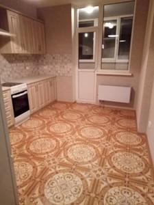 Квартира Сикорского Игоря (Танковая), 1, Киев, R-21293 - Фото 5