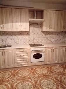 Квартира Сикорского Игоря (Танковая), 1, Киев, R-21294 - Фото 5