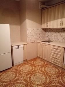Квартира Сикорского Игоря (Танковая), 1, Киев, R-21294 - Фото 6