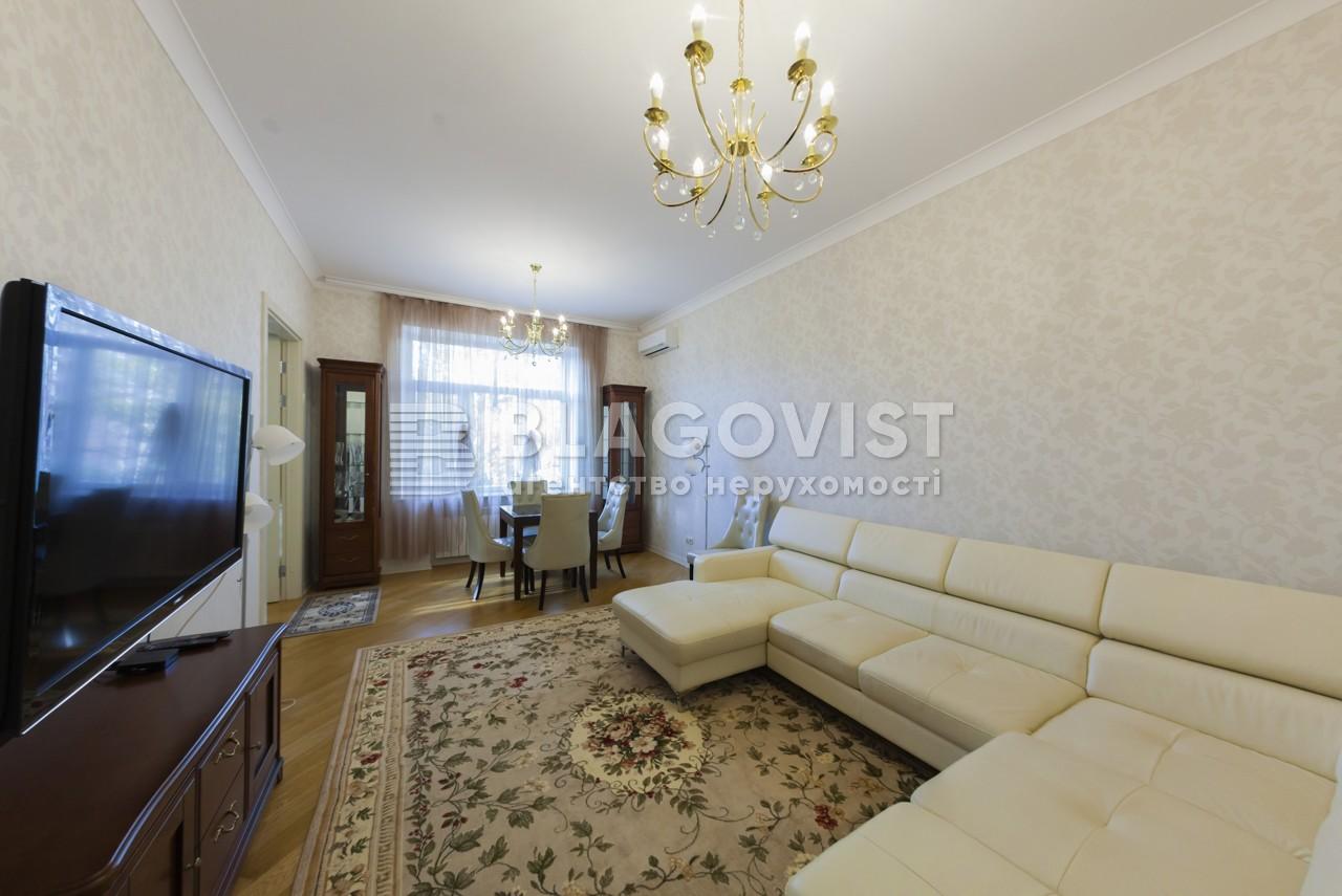 Квартира C-105599, Інститутська, 16, Київ - Фото 1