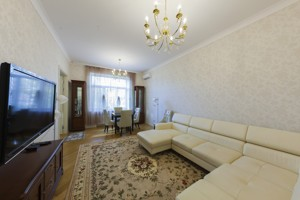 Квартира Інститутська, 16, Київ, C-105599 - Фото
