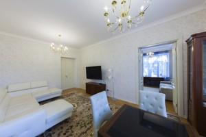Квартира Інститутська, 16, Київ, C-105599 - Фото 6