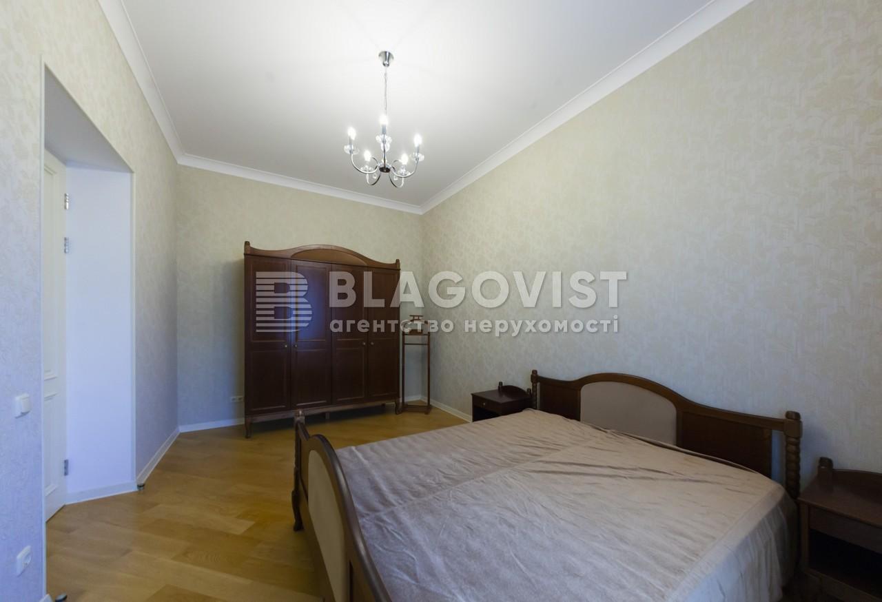 Квартира C-105599, Інститутська, 16, Київ - Фото 14