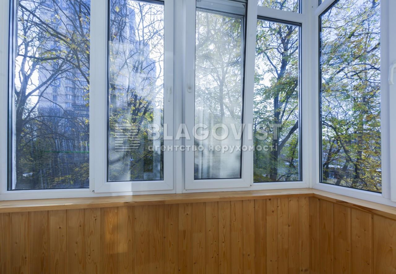 Квартира C-105599, Інститутська, 16, Київ - Фото 15
