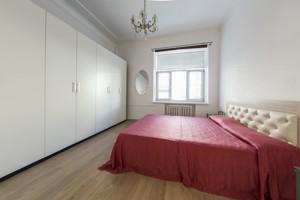 Квартира Ярославів Вал, 19, Київ, J-14264 - Фото 9