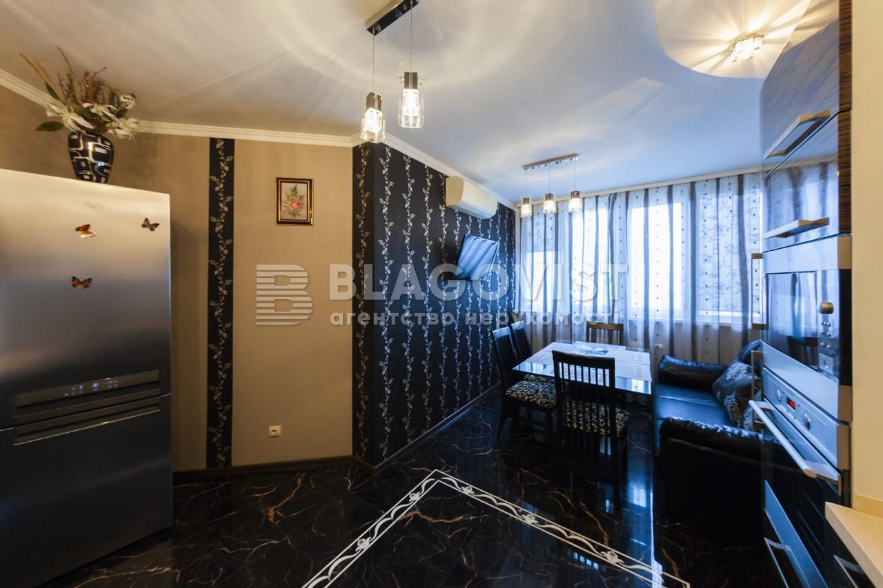 Квартира R-21438, Вышгородская, 45а, Киев - Фото 11