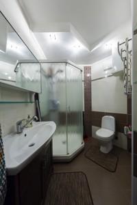 Квартира R-21438, Вышгородская, 45а, Киев - Фото 18