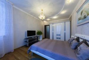 Квартира R-21438, Вышгородская, 45а, Киев - Фото 10