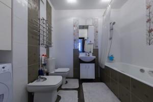 Квартира R-21438, Вышгородская, 45а, Киев - Фото 20