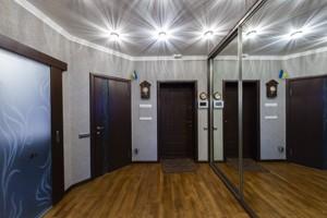 Квартира R-21438, Вышгородская, 45а, Киев - Фото 14