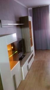 Квартира Z-1488558, Гмыри Бориса, 14б, Киев - Фото 9