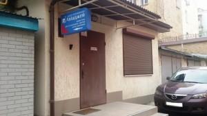 Нежилое помещение, Большая Васильковская, Киев, E-7529 - Фото1