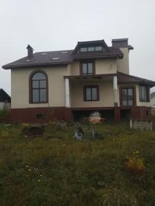 Будинок Мархалівка, Z-981602 - Фото 2