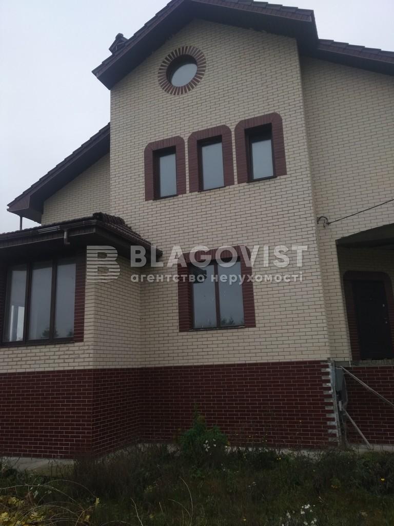 Дом Z-981602, Мархалевка - Фото 1