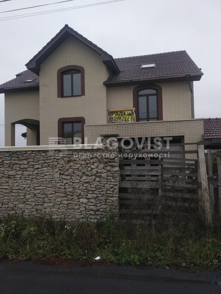Дом Z-981602, Мархалевка - Фото 3