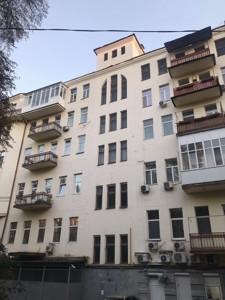 Квартира Большая Васильковская, 14, Киев, M-38532 - Фото2