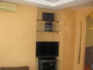 Квартира Дмитрівська, 2, Київ, H-42956 - Фото 6