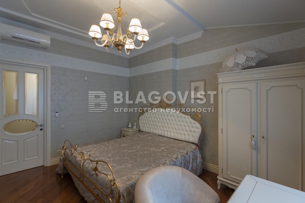Квартира P-24525, Предславинская, 30, Киев - Фото 10