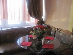 Квартира Дмитрівська, 2, Київ, H-42956 - Фото 24