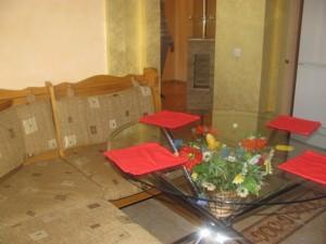 Квартира Дмитрівська, 2, Київ, H-42956 - Фото 22
