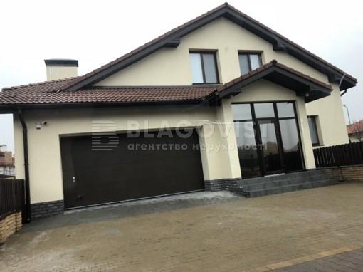 Будинок, R-22055