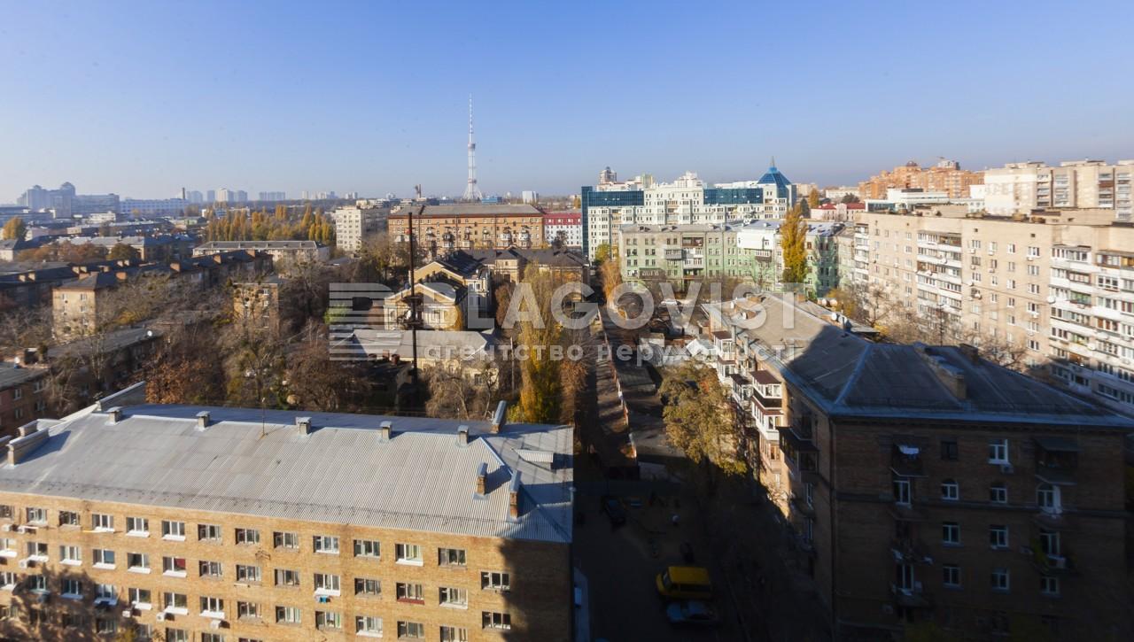 Квартира F-39744, Белорусская, 36а, Киев - Фото 16