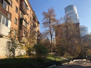 Квартира Мар'яненка Івана, 9, Київ, Z-487308 - Фото2
