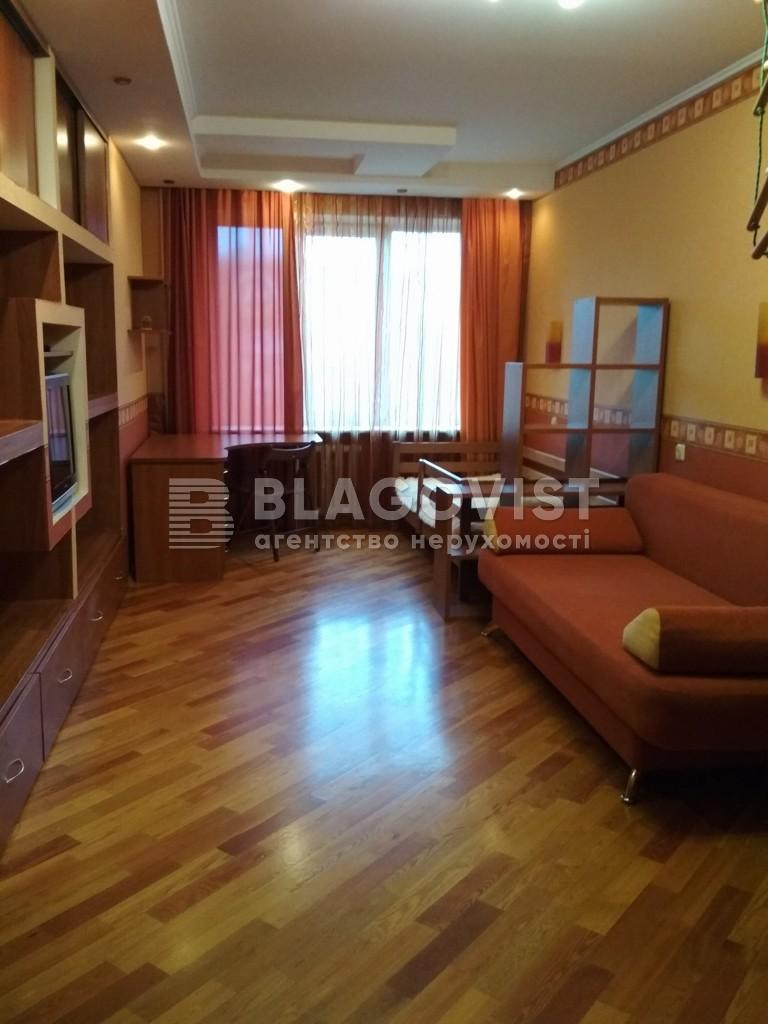 Квартира C-105770, Прилужная, 4/15, Киев - Фото 8