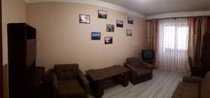 Квартира Тычины Павла просп., 12в, Киев, X-33947 - Фото3