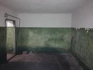 Нежитлове приміщення, A-109538, Маккейна Джона (Кудрі Івана), Київ - Фото 7