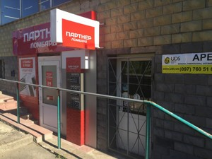 non-residential premises, Efremov Academic (Uborevycha Komandarma), Kyiv, R-22110 - Photo3
