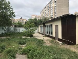 Нежилое помещение, Рахманинова, Киев, Z-424456 - Фото 2