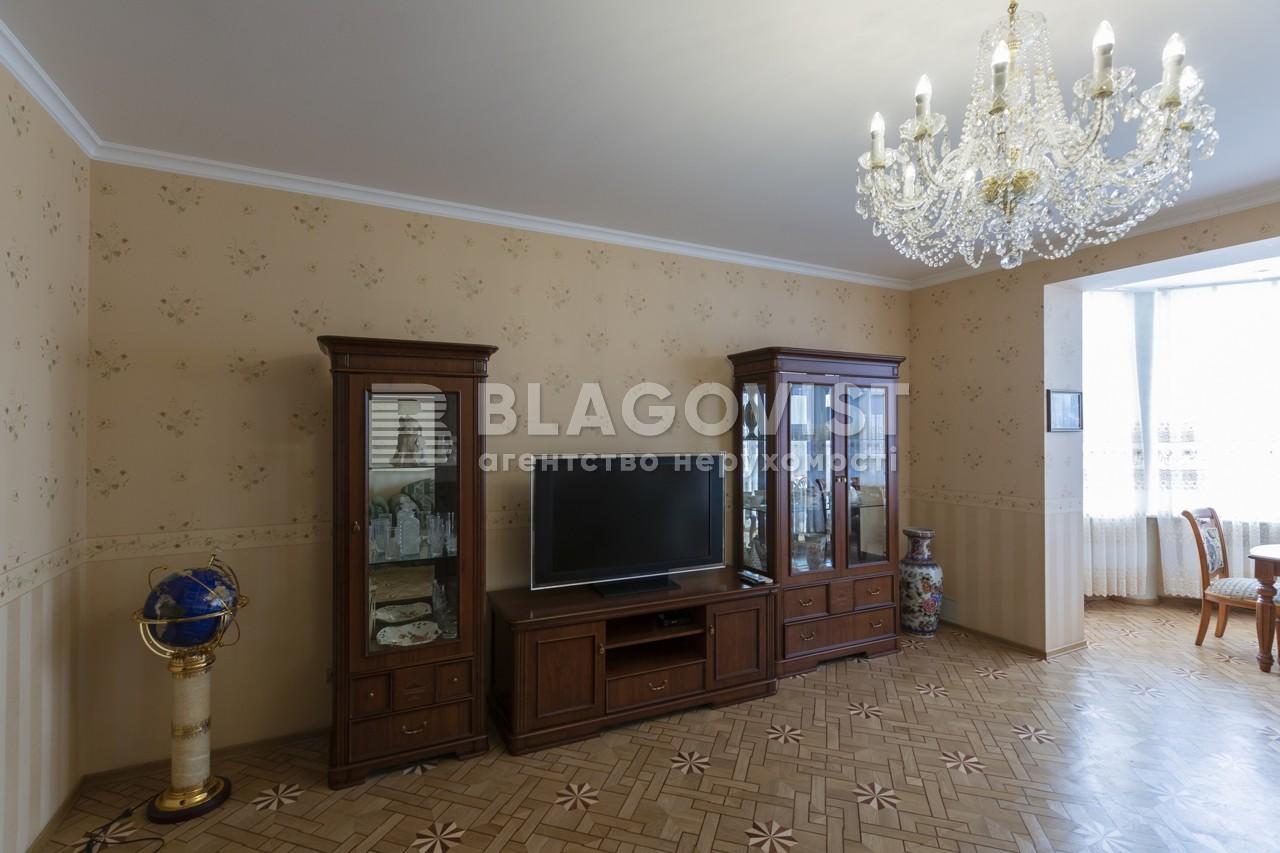 Квартира H-42852, Панаса Мирного, 16/13, Київ - Фото 7