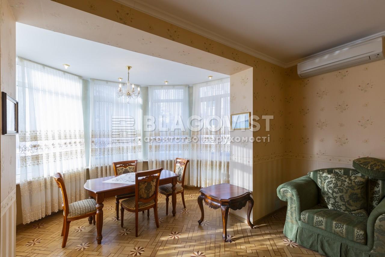 Квартира H-42852, Панаса Мирного, 16/13, Київ - Фото 5