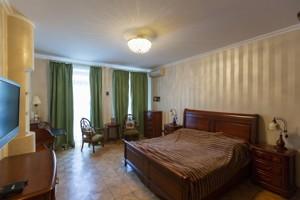 Квартира Панаса Мирного, 16/13, Киев, H-42852 - Фото 11