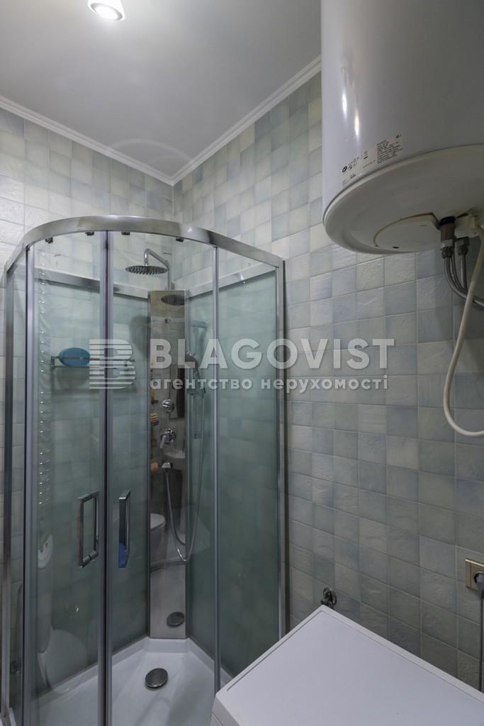 Квартира H-42852, Панаса Мирного, 16/13, Київ - Фото 21