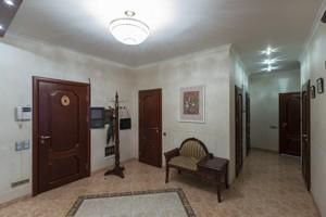 Квартира Панаса Мирного, 16/13, Киев, H-42852 - Фото 23