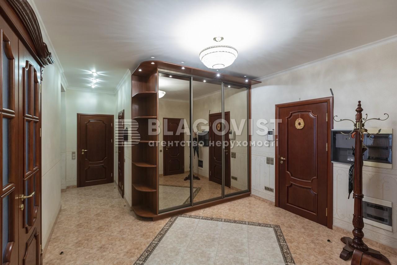 Квартира H-42852, Панаса Мирного, 16/13, Київ - Фото 25