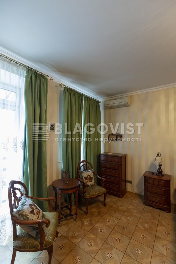 Квартира H-42852, Панаса Мирного, 16/13, Київ - Фото 12