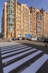 Квартира Панаса Мирного, 16/13, Київ, Z-1548367 - Фото 8