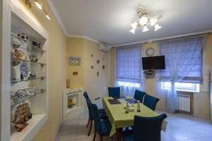 Квартира Панаса Мирного, 16/13, Киев, H-42857 - Фото