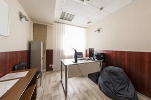 Офис, Верхний Вал, Киев, F-40297 - Фото 18