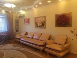 Квартира Коперника, 12д, Киев, Z-400575 - Фото 3