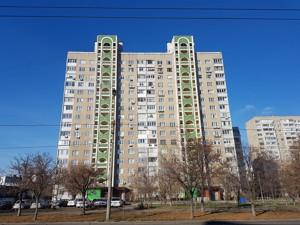 Квартира Закревського М., 45, Київ, A-109541 - Фото
