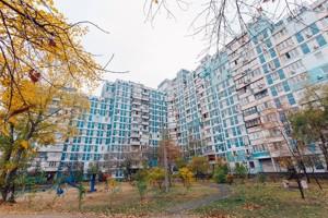 Квартира Иорданская (Гавро Лайоша), 5а, Киев, Z-763744 - Фото1