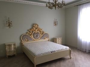 Дом Ольшанская, Киев, R-22132 - Фото3