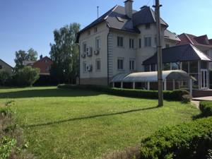Дом Северная, Петропавловская Борщаговка, R-22137 - Фото 2