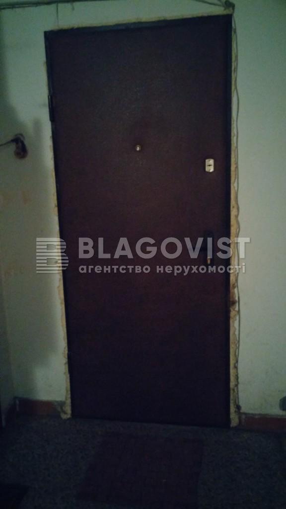 Квартира Z-266339, Йорданська (Гавро Лайоша), 9б, Київ - Фото 7