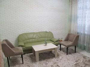 Квартира Кожемяцкая, 18, Киев, Z-409078 - Фото3